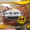ヤマザキ シューロールケーキ スイートポテト 食べてみました