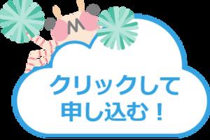 Arcserve UDP Cloud 技術支援セミナー、まもなく開催です!