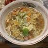 藤原製麺第5弾!旭川らうめん青葉しょうゆ味:魚介系の出汁の味と香りが広がります