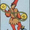 タロットカード:小アルカナ ペンタクルの2