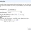 (RTX810構築シリーズ 4/7) Yamaha RTX810 を ローカルルータ構成で Amazon VPC と Hardware VPN を構築してみよう (グローバルIPの1対1NAT環境)