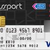 京王線ユーザー必見!京王線が車内で広告する黒いクレジットカード「京王パスポートPASMOカードVISA」は今までと何が違うのか