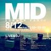 海×音楽!ビーチで行われる音楽イベント「mid summer party」が超楽しそう!@福井県敦賀市