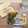 6月22日の食事記録~面倒くさい日のご飯。記憶の中の味は美化した思い出?