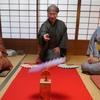 第1回京遊学舎・投扇興体験会
