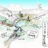 ひょうたん池(徳島県阿南)