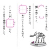 うん子漢字ドリルの例題、4年生はこんな漢字