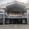 道の駅のとじまで車中泊〜帰り道に敦賀の「ちぐさそば」へ