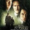 たった7行で映画を語る vol.3