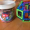 知育玩具 おすすめマグフォーマー 1歳2歳3歳4歳5歳と長く使える!