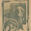 大阪 大阪市南地 / 芦辺劇場 / 1928年 2月15日