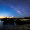 【天体撮影記 第83夜】 神奈川県 三浦半島 城ヶ島の春の夜に浮かぶ天の川