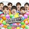 Kis-My-Ft2 Newアルバム 「I SCREAM」をぜひ買っていただきたい。