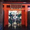 住𠮷さんあたり(8)境内摂社 大海神社 出会ったお爺さんにいただいた摂州住吉宮地全図(1827年作)
