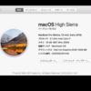 macOS 環境を最新化