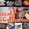 Miyazaki Bass Collection!!カウントダウンブログVol.7