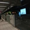 福岡市営地下鉄のきっぷ、買い間違えたときはリバース!