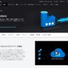 Azure Data Factory の 連携先サービスを CData Connect で拡張:Elasticsearch 編