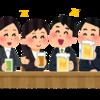 バーチャル飲み会 BEST20 【5/9】