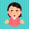 【技能講習第一段階】S字カーブ&クランク
