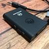 パソコンから古いオーディオコンポへもワイヤレス接続! MUSON Bluetoothトランスミッター レシーバー MK1