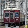 阪急、今日は何系?①453…20210512