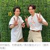 中村倫也company〜「トップコート夏祭りに反響!!」