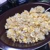 単なる卵炒飯