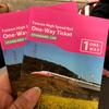 台湾新幹線はここで予約!