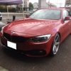 コーディング@BMW435i
