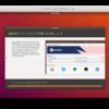 Zybo Z7-20でPetalinux2019をビルドして動かす(1) ~petalinuxをインストール~