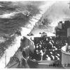 1945年 4月11日『激しさを増す神風特攻』