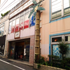 高田馬場のゲームセンターミカドさんにて