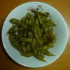 生活  枝豆 寸話 と 1口メモ