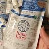 ライオン『hadakara(ハダカラ)ボディソープ 保湿+サラサラ仕上がりタイプ アクアソープの香り』使ってみました