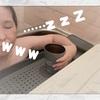 アラフィフの日常!つるぽか酵素浴の入浴剤で夜はぐっすり眠れます。