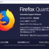 Firefoxのレガシーアドオンで相談があった