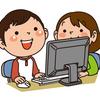 視覚優位の子供にDVDで興味をひきだす。