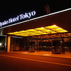 【SPG アメックス】シェラトン都ホテル東京 に泊まってきました。