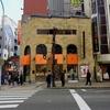 ma couleur 神戸三宮本店