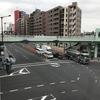 代々木上原不動産 賃貸 毎日速報!!8/12(土)