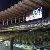 湘南ベルマーレVS川崎フロンターレ 神奈川ダービー今期2戦目 20180822