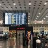 メキシコ・シティ国際空港ってどんな空港?【ベニート・フアレス国際空港】
