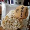 もち麦ブーム