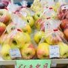 【盛岡】りんごと生そばで有名な産直、花山野にお邪魔しました