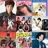 大昭和祭り〜5月23日(木)の『ふじやまワールドミュージック』