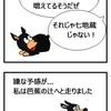 【織田シナモン信長・第11話】大前夜祭!相撲の起源