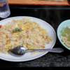 "長崎の旨い町中華:「黄林閣」の炒飯 Good Local Chinese Restaurants in Nagasaki: ""Orinkaku"" which serves tasty fried rice"