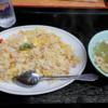 """長崎の旨い町中華:「黄林閣」の炒飯 Good Local Chinese Restaurants in Nagasaki: """"Orinkaku"""" which serves tasty fried rice"""