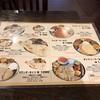 銀座で食べログ評価 3.80 のインドカレーを食べて仙台の飯を思い出した